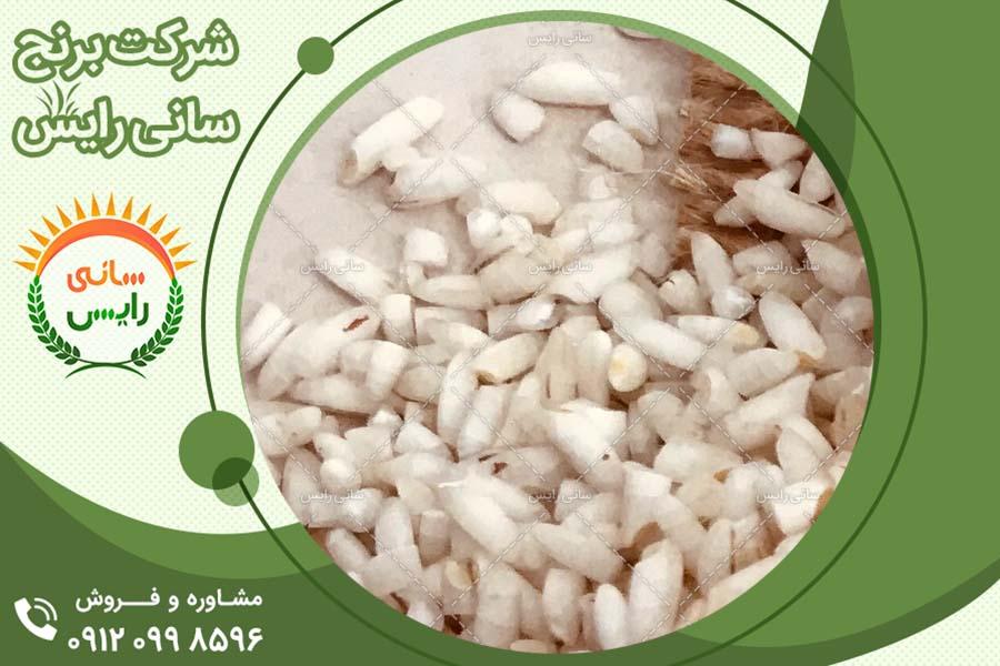 نمایندگی های پخش برنج