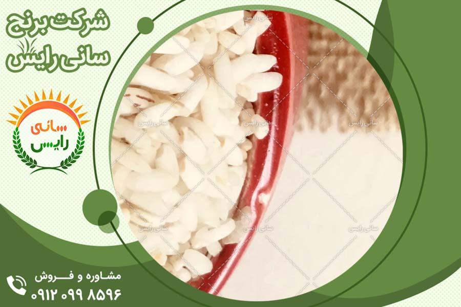 قیمت برنج عنبربو محلی با کیفیت