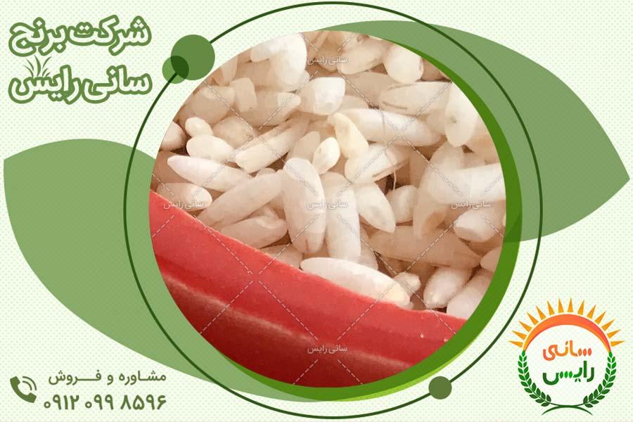 دلایل مصرف برنج عنبربو با کیفیت