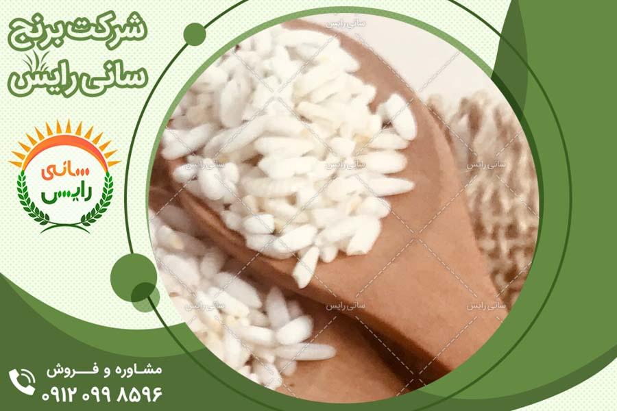 قیمت برنج عنبربو وفا