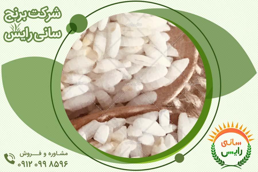 خرید عمده برنج عنبربو با کیفیت