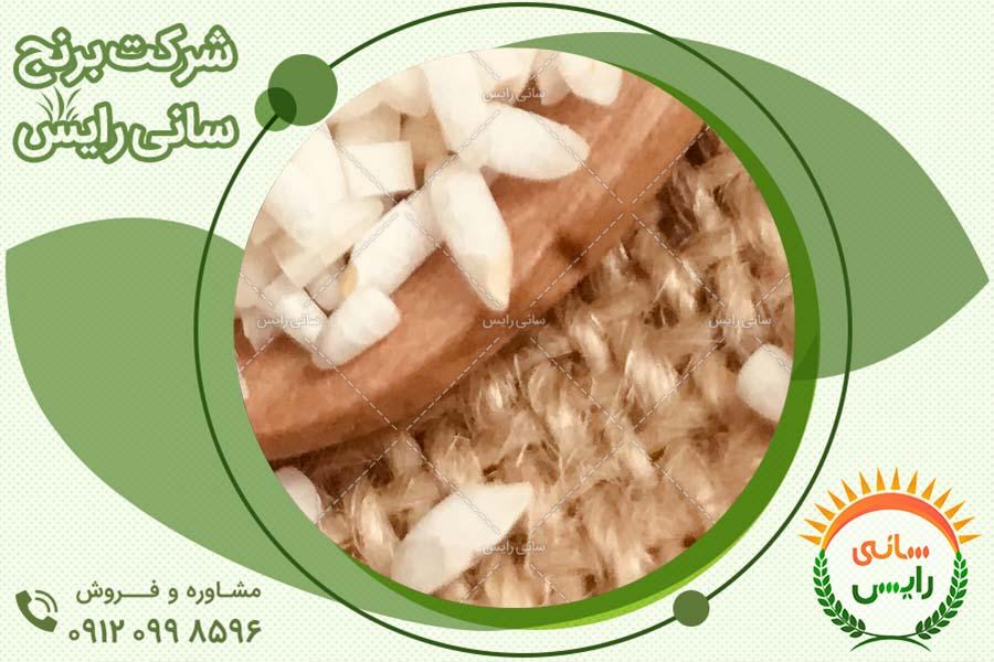 صادرات بهترین برنج ایرانی