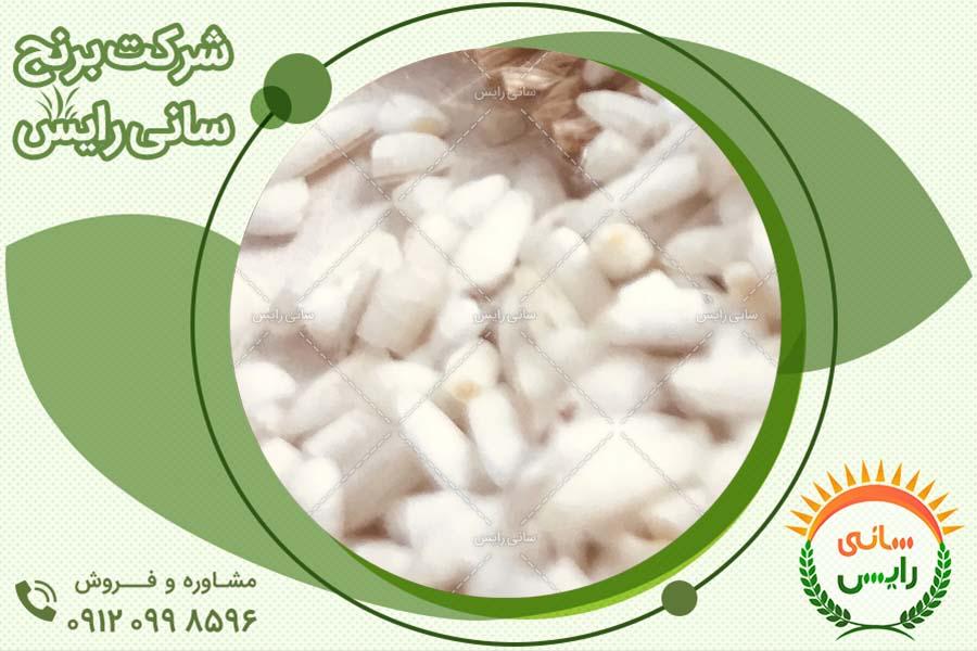 فروش اینترنتی برنج عنبربو قم