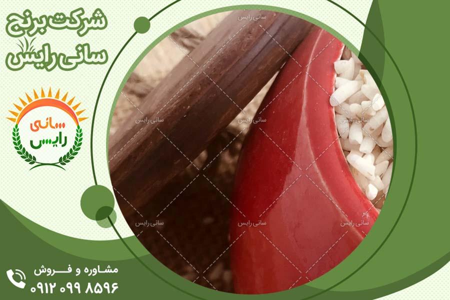 مراکز پخش برنج عنبربو در ایران