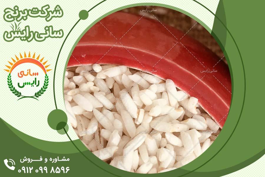 سفارش خرید آنلاین برنج عنبربو