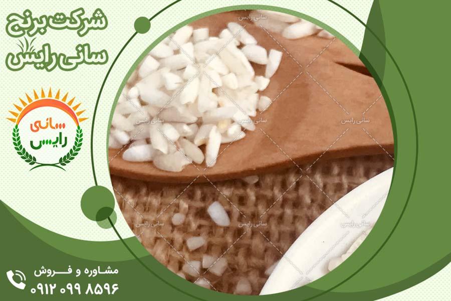 تولید برنج عنبربو با کیفیت