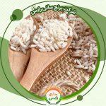 بهترین قیمت برنج عنبربو در بازار