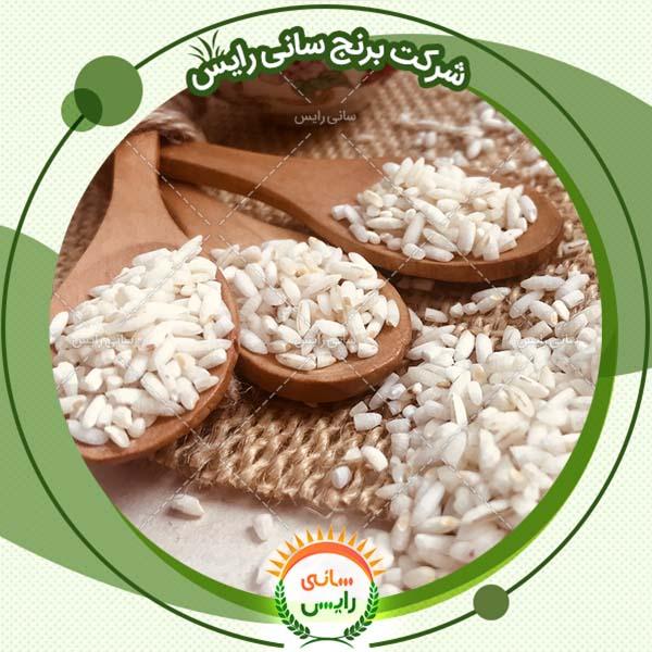 به صرفه ترین قیمت برنج عنبربو معطر امامی