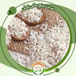 قیمت برنج عنبربو کرخه در شرکت سانی رایس