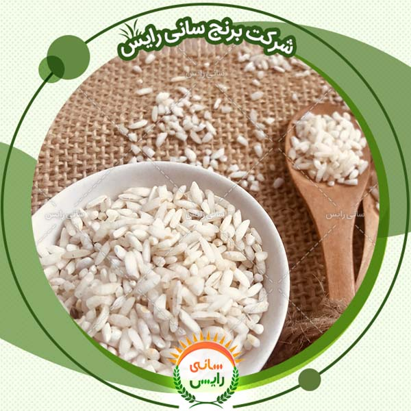به روزترین قیمت برنج عنبربو محسنی در کشور