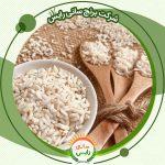 جدیدترین قیمت برنج عنبربو در دیجی کالا