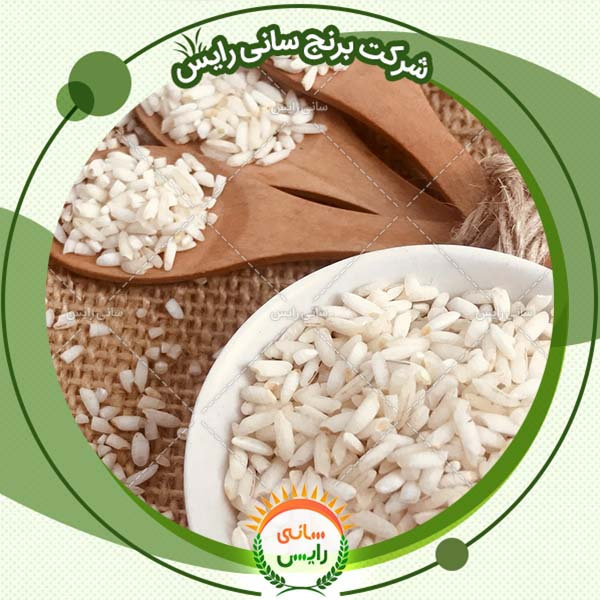مناسب ترین قیمت برنج عنبربو وفا