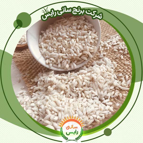 خرید مستقیم و عمده از شرکت فروش برنج خاطره