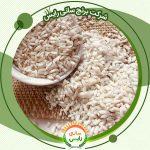اعلام جدیدترین قیمت برنج عنبربو شوشتر