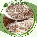 اطلاع از بهترین قیمت برنج عنبربو قم