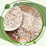 اطلاع از قیمت برنج عنبربو هدایت
