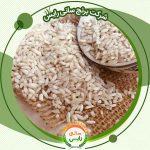 مناسبترین قیمت برنج عنبربو مشهد