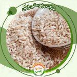 خرید از نمایندگی برنج عنبربو در همدان