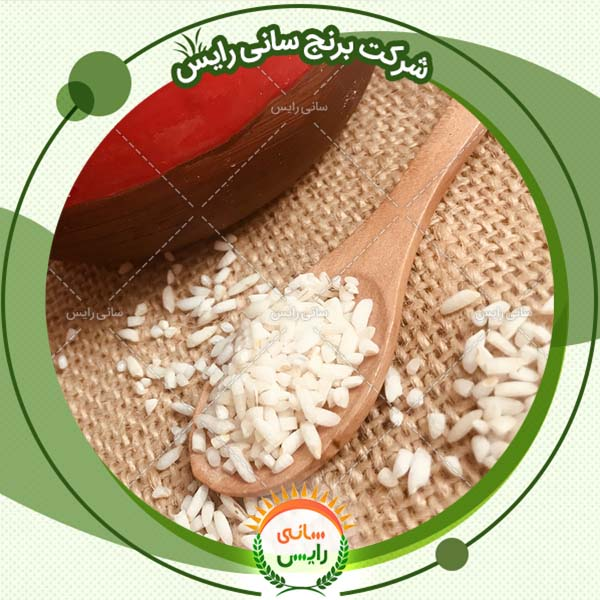 خرید مستقیم از نمایندگی فروش برنج عنبربو در تهران