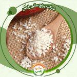 به روز ترین قیمت برنج عنبربو در فروشگاه رفاه