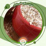 مناسب ترین قیمت برنج عنبربو فدک در بازار