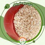 جدیدترین قیمت برنج عنبربو چنده