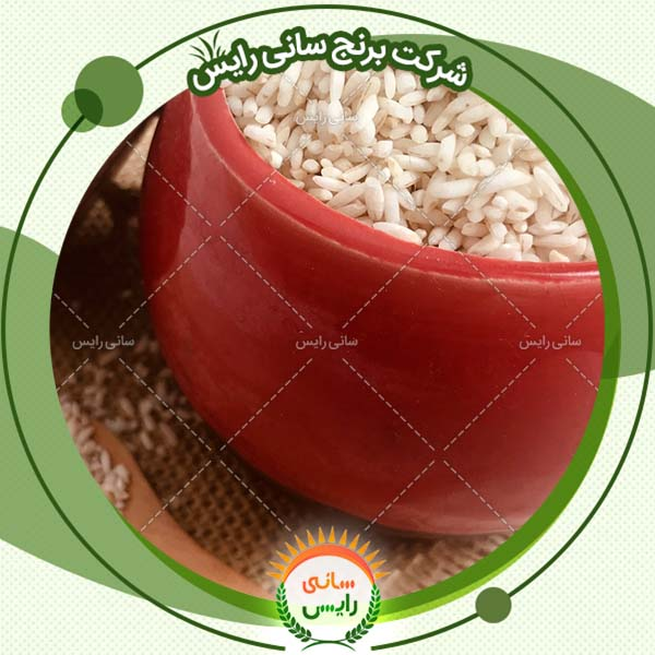 خرید بهترین قیمت برنج عنبربو تایماز