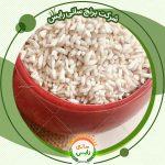 اطلاع از بروزترین قیمت برنج عنبربو حاج احمد