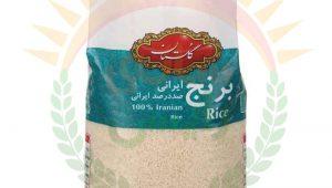 خرید برنج عنبر بو در کرج